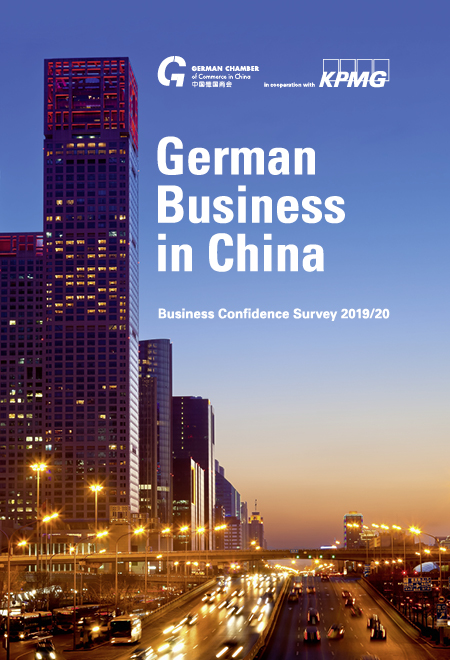 business-in-china-450x660